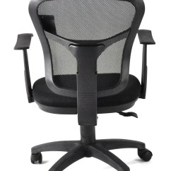Office Chair Fabric Red Leather Executive Mesh Adjustable Swivel Computer Study