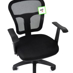 Desk Chair Fabric Dining Accessories Executive Mesh Adjustable Swivel Computer Study