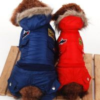 Pet Dog Clothes US Air Force Pilot Fleece Lining Coat ...