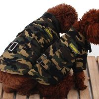 Camouflage US Army Coat Jacket Top pet cat puppy small dog ...