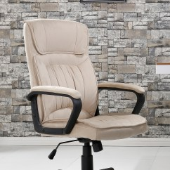 Microfiber Office Chair Blu Dot Chairs Executive Seat Computer Desk Ergonomic Padded