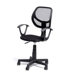 Office Chair With Adjustable Arms Sports Umbrella Ergonomic Mid Back Home Task Computer