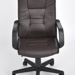 Brown Leather Computer Chair Modern Faux Accent High Back Pu Executive Office Desk Task