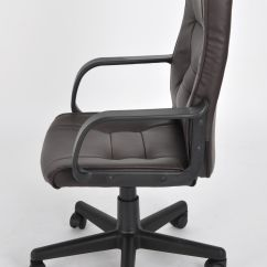 Brown Leather Computer Chair Ergonomic Vs Gaming High Back Pu Executive Office Desk Task
