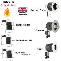 Waterproof IP65 Ceiling Light Bathroom Shower LED Fire ...
