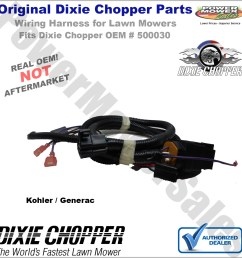 details about 500030 dixie chopper wiring harness for kohler and generac lawn mowers [ 1200 x 1200 Pixel ]