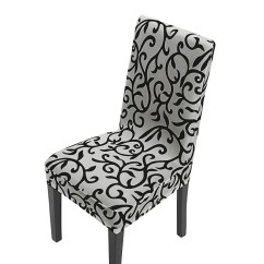 Decorative Chair Covers Wedding Posture Reviews Flower Pattern Cover Weddings Hotel Decor Banquet