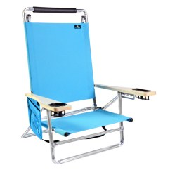 Lay Flat Beach Chair Discount Conference Room Chairs Deluxe 5 Pos Aluminum W Cup Holder