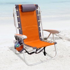 Back Pack Chair Wellness By Design Uk Rio 5 Pos Layflat Ultimate Backpack Beach W Cooler