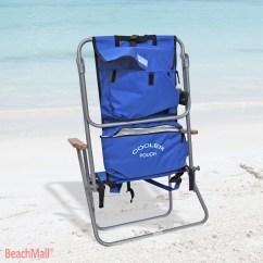 Backpack Cooler Beach Chair Cheap Camping Chairs Rio Deluxe 5 Position Layflat W Insulated