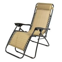 Outdoor Lounge Chair Zero Gravity Folding Recliner Patio ...
