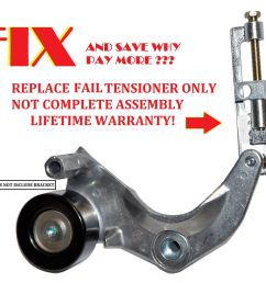 metal serpentine belt tensioner kit 2006 for honda civic dx ex lx gx 1 8l l4 [ 1600 x 1200 Pixel ]