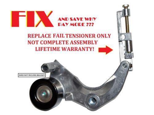 small resolution of metal serpentine belt tensioner kit 2006 for honda civic dx ex lx gx 1 8l l4