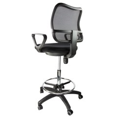 Adjustable Drafting Chair Blue Upholstered Mesh Stool Armrest Ergonomic