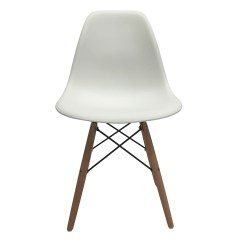 Eames Molded Wood Side Chair Bruno Lift Parts Set Of 2 Dsw Dining Eiffel Dowel Leg