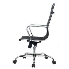 Ergonomic Office Chair Ebay West Elm Modern Mesh High Back Executive