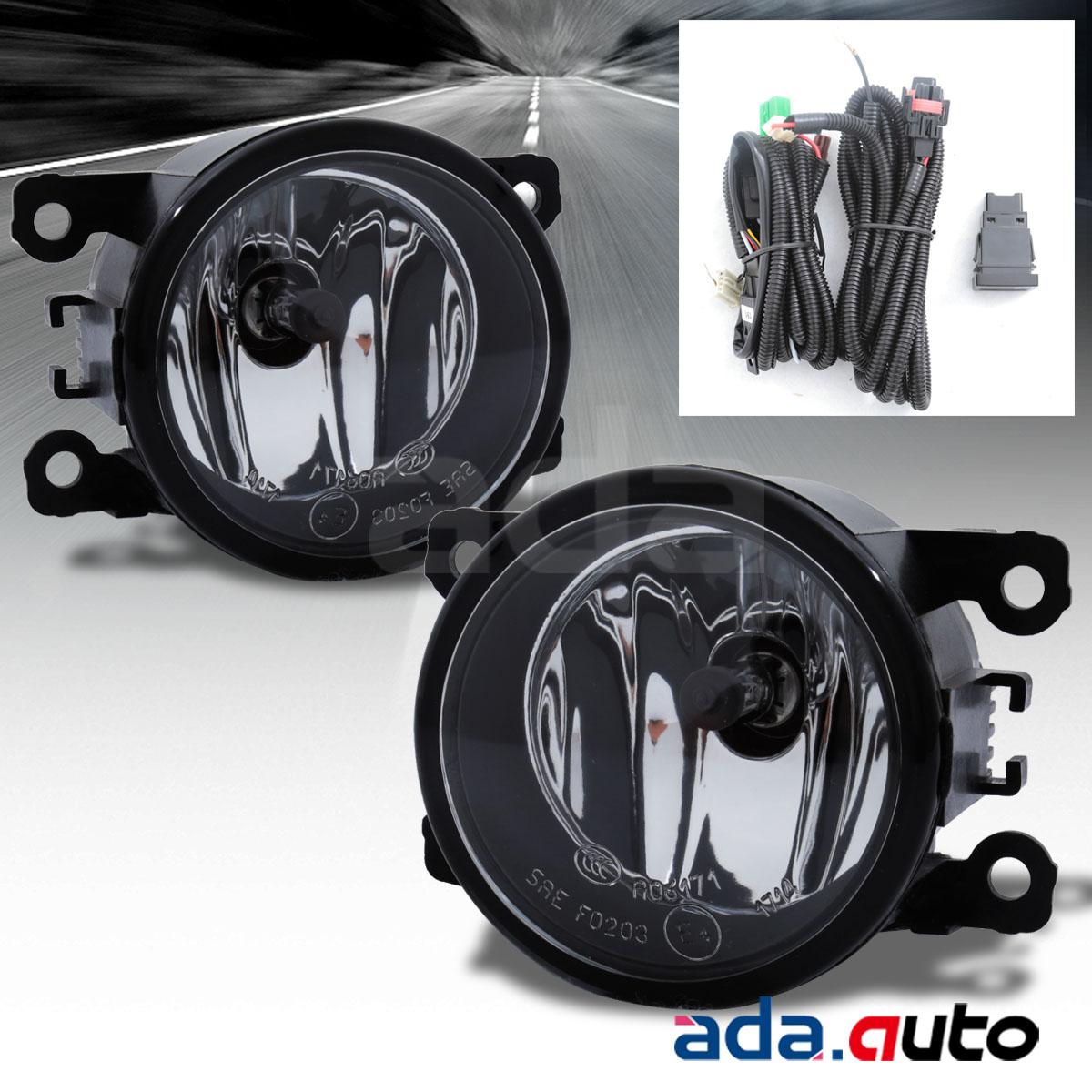 hight resolution of 2006 2014 suzuki grand vitara glass lens fog lights wiring harness