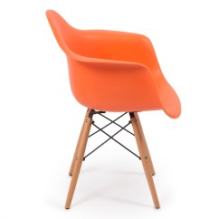 Eames Arm Chair Portable Umbrella Set Of 2 Dsw Style Armchair Legs Mid