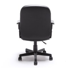 Modern Black Leather Desk Chair Covers For Wingback Chairs Office Executive Pu Computer