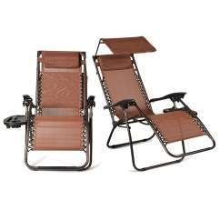 Beach Chairs With Cup Holders Grey Chaise Lounge Chair New 2 Pcs Zero Gravity Folding W