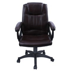 Pu Leather Office Chair Cowhide Butterfly High Back Executive Ergonomic Desk