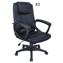 Pu Leather Office Chair Cowhide Print Accent High Back Executive Ergonomic Desk