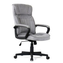 Microfiber Office Chair Louis Xv New Modern Executive Ergonomic