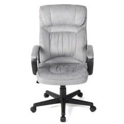 Microfiber Office Chair Kitchen Chairs Ikea New Modern Executive Ergonomic