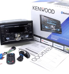 kenwood dpxbt wire diagram kenwood image wiring kenwood double din bluetooth cd player usb aux car [ 1500 x 1500 Pixel ]