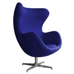 High Chair Egg Stretch Covers Uk Retro Arne Jacobsen Inspired Designer Swivel Wool