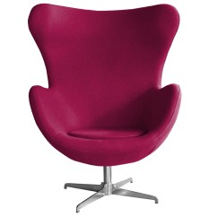 Pink Egg Chair Replica Swivel Diagram Retro Arne Jacobsen Inspired Designer Wool