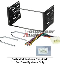 1998 2011 double din radio mount kit for stereo cd player install w  [ 1500 x 1500 Pixel ]