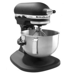 Kitchen Aid Pro Appliances Pittsburgh Kitchenaid Refurbished 600 Series 6 Quart Bowl Lift Stand