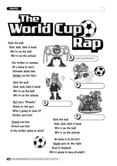 World Cup rap lyrics
