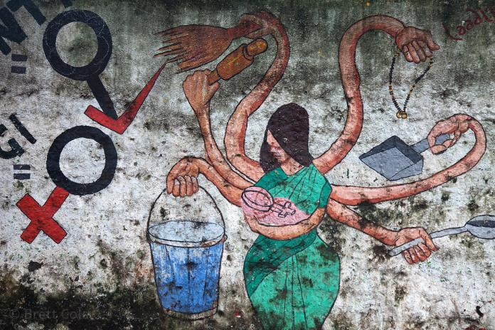 Brett Cole Photography | Mural art dealing with gender equality themes done  by students of the Sir J.J. Insititute for Applied Arts, Bandra, Mumbai,  I... photo