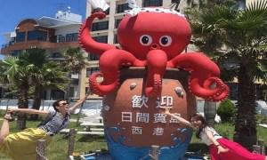 A day-trip of gourmet at Himakajima Island in Nagoya