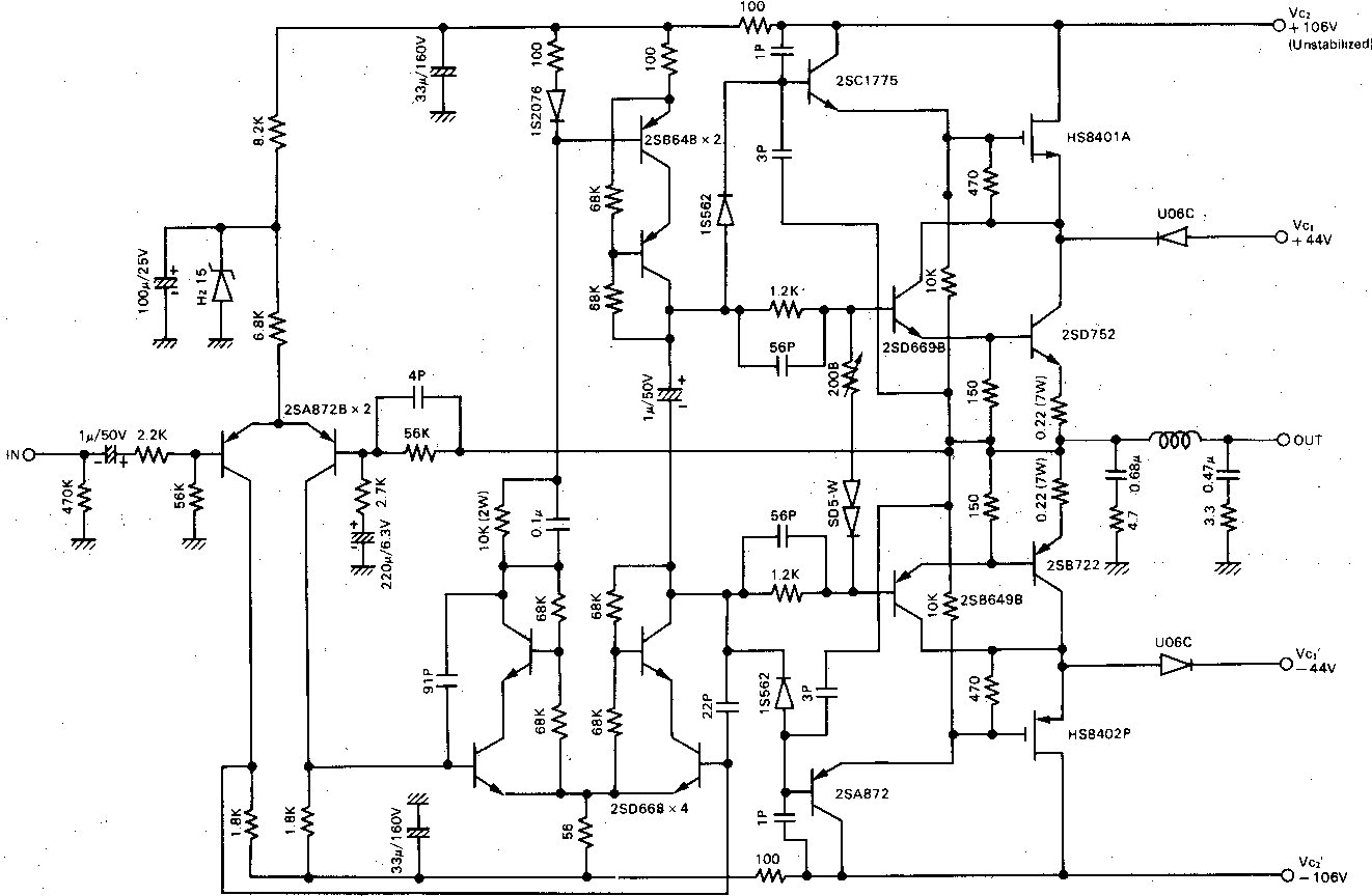 Class H Power Amplifier Pcb Layout
