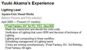 Spot the difference: Final Fantasy XIV alpha verus Final Fantasy XIV