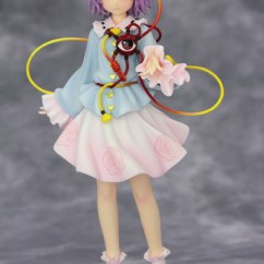 "Kitchen Cookware Sets Factory Direct Cabinets Satori Komeiji ""the Girl Even The Spirits Fear"" 1/8th ..."
