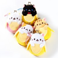 Bananya Coin Pouches   Tokyo Otaku Mode Shop