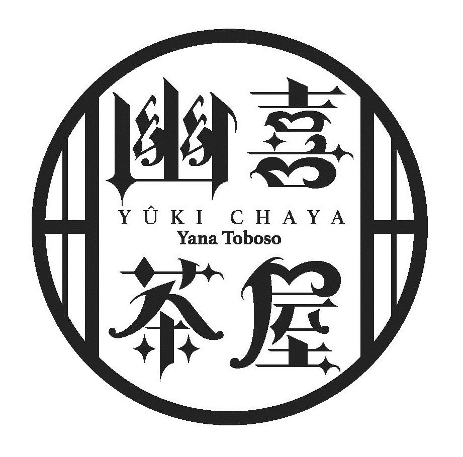 New Info About Kyoto International Manga Anime Fair 2016