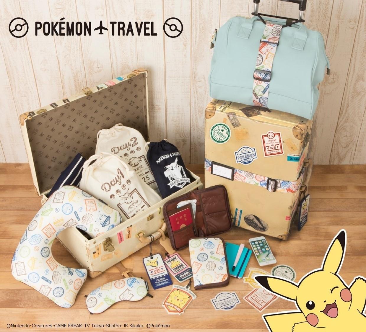 catch pokémon abroad with