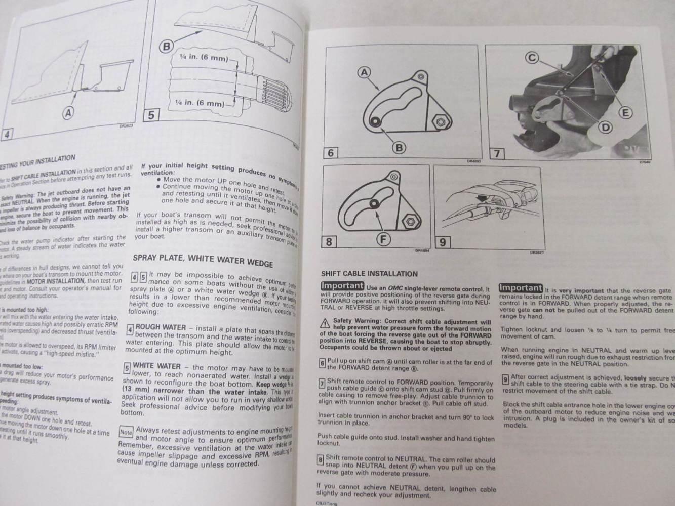 medium resolution of  array 212339 omc jet outboard operation u0026 maintenance manual supplement rh greenbayprop com