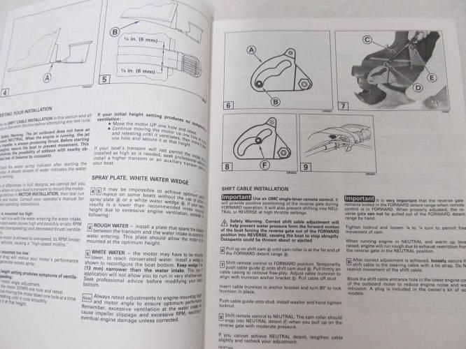 small resolution of  array 212339 omc jet outboard operation u0026 maintenance manual supplement rh greenbayprop com