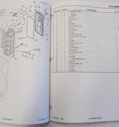 1995 mercury mariner outboard service manual 45 50 hp 4 stroke  [ 1600 x 1200 Pixel ]