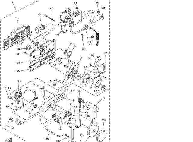 NIB Yamaha 150-200-225 Ignition Key Switch 2&4 Stroke 703