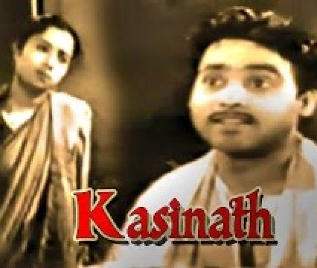 Kasinath 1943 Superhit Bollywood Old Hindi Movie