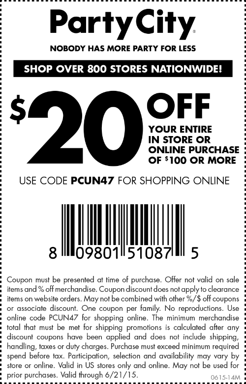 Party City February 2020 Coupons and Promo Codes
