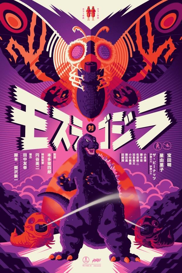 Mothra Vs. Godzilla Variant Poster