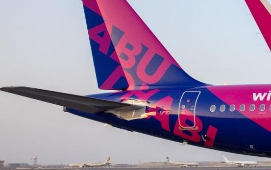 Η Wizz Air Abu Dhabi επιβεβαιώνει την Αθήνα για την πρώτη πτήση    Νέα